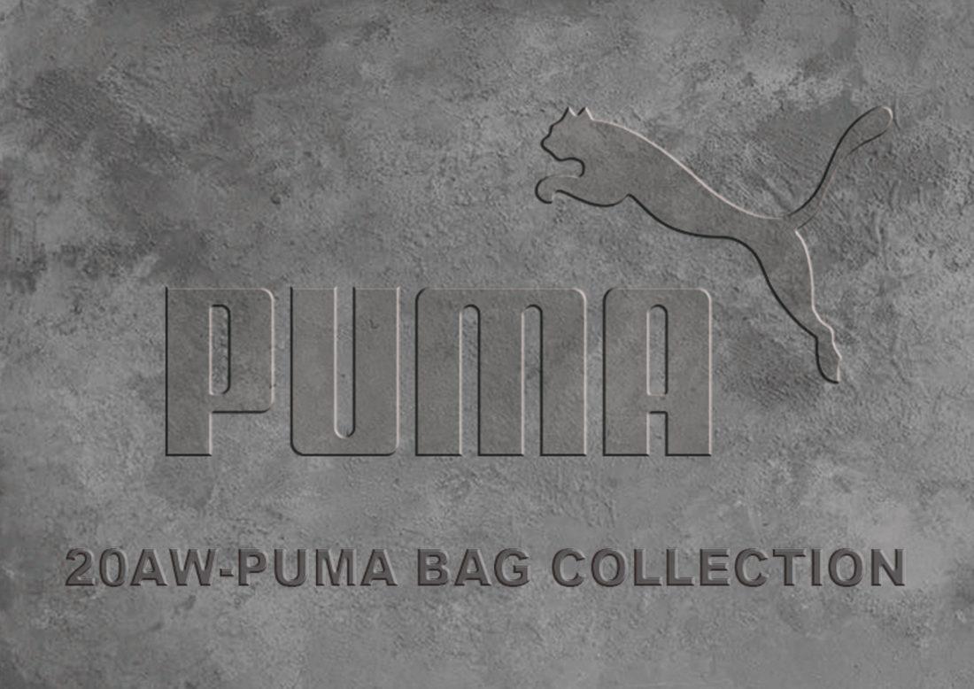 puma2020aw-brtop